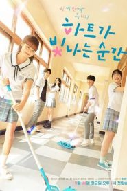 The Moment the Heart Shines (2021) Episode 7