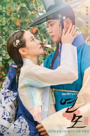 The King's Affection (2021) Episode 8