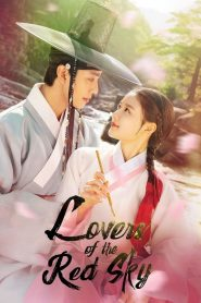 Lovers of the Red Sky (2021) Episode 18